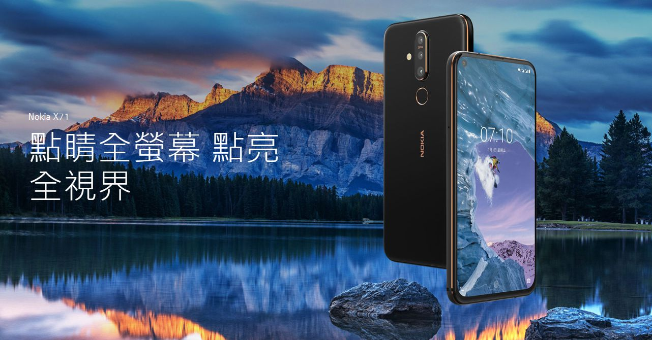 Nokia X71 annunciato ufficialmente: foro nel display, tripla fotocamera posteriore da 48MP e non solo