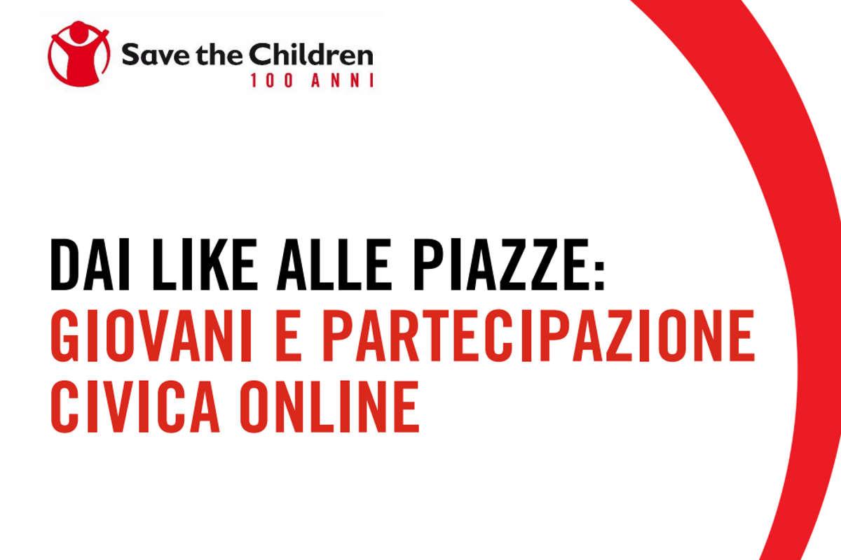 In occasione del SID l'inchiesta di Save the Children su Giovani e Partecipazione Civica Online