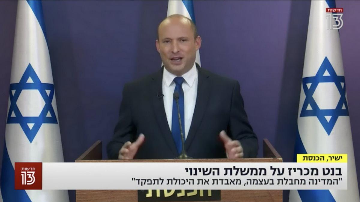 In Israele termina l'era Netanyahu: il nuovo premier sarà l'ultranazionalista Naftali Bennett