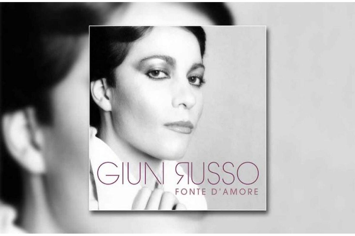 Giuni Russo: l'eccezionale voce dell'indimenticabile autrice rivive nel cofanetto Fonte d'Amore
