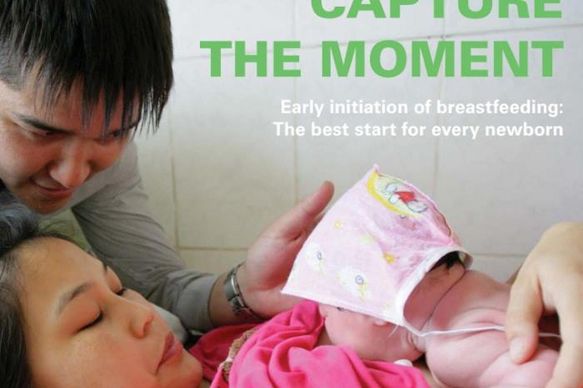 Capture the Moment, il nuovo rapporto di UNICEF e OMS in occasione della Settimana Mondiale per l'Allattamento materno