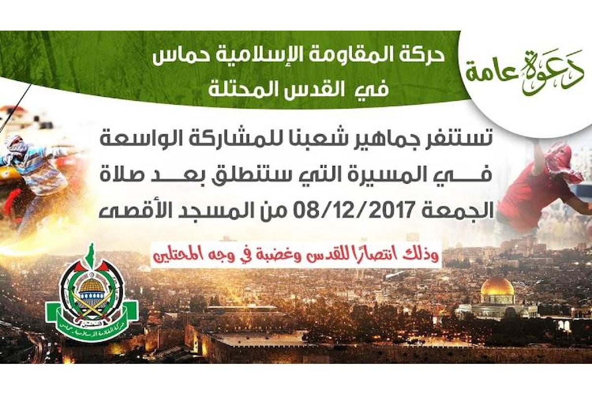 Venerdì 8 dicembre Hamas ha proclamato una giornata di collera con una dimostrazione a Gerusalemme