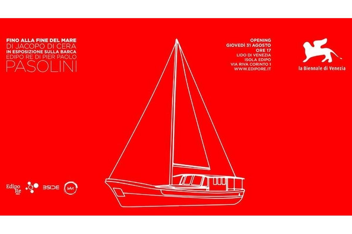 Save the Children alla 74esima Mostra del Cinema di Venezia per i bambini in Siria