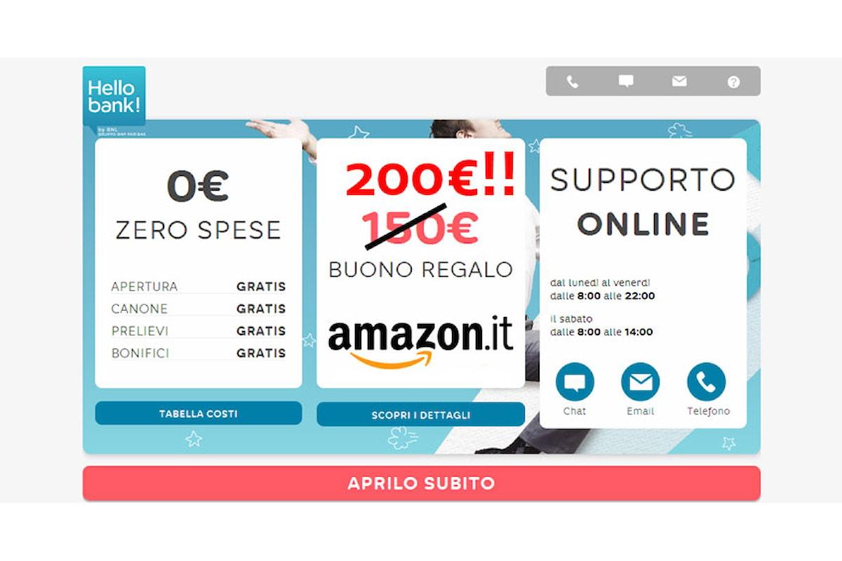 Buono Amazon da 200€, codice promozionale