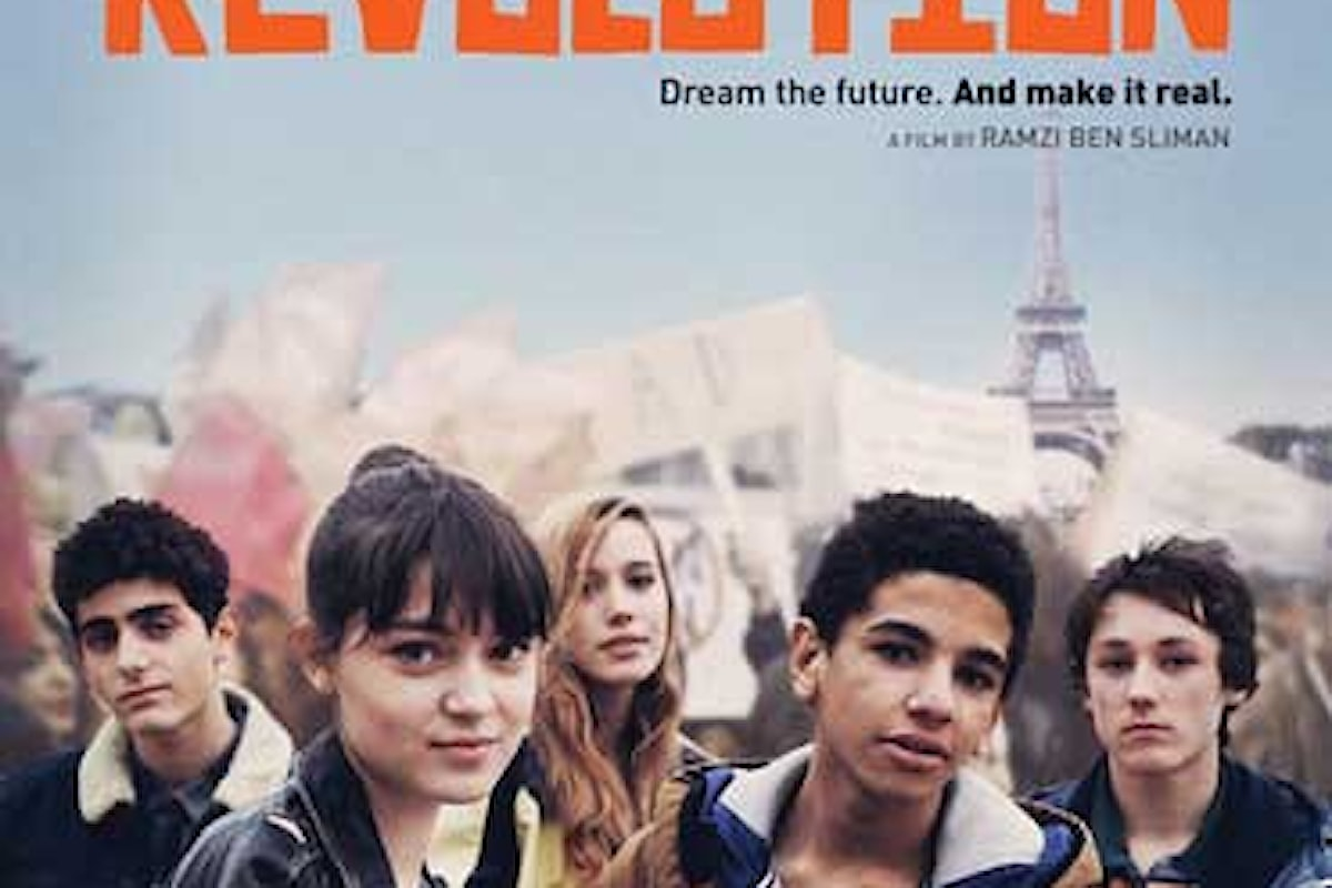 Film da scoprire al FCAAAAL 2017: MA REVOLUTION