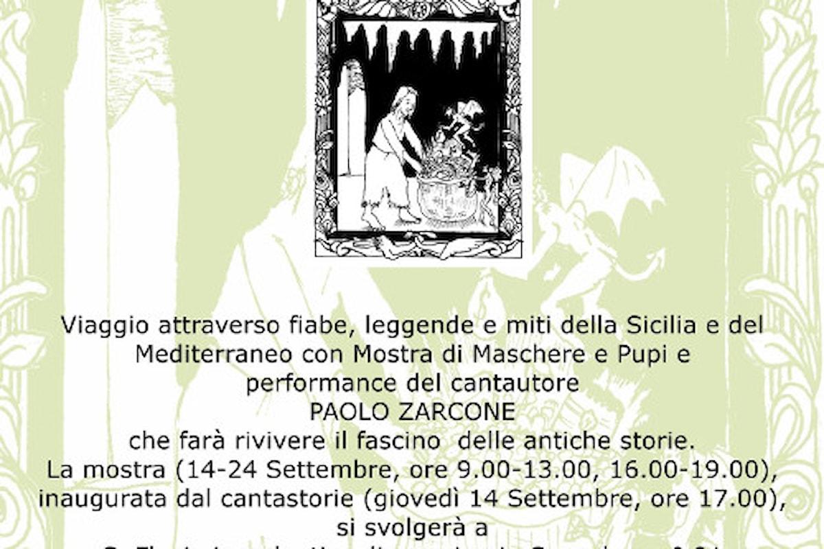 Mythos: Mostra di maschere e pupi, accompagnata dal Cantastorie Paolo Zarcone a Santa Flavia